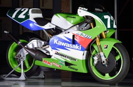 GP250 X-09(1992)