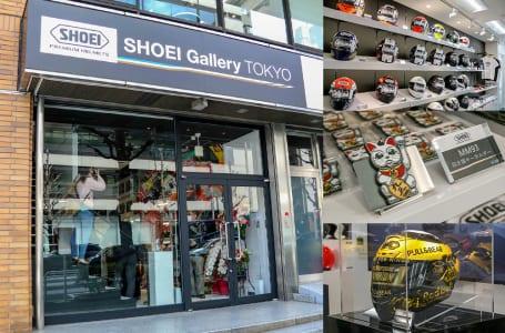 SHOEI Gallery TOKYO