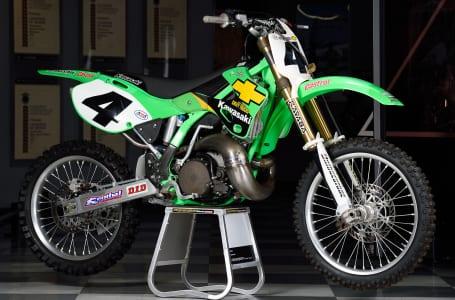 KX250SR(2001)