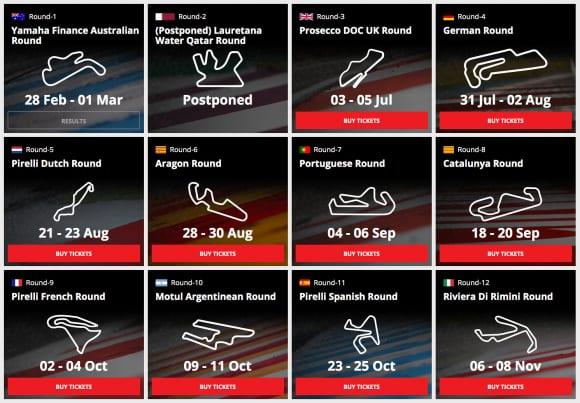 スーパーバイク世界選手権 開催カレンダー