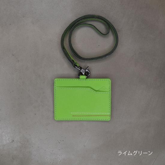 クシタニ P-4123 IDストラップ/7,480円(カラー:ライムグリーン)