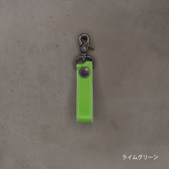 クシタニ P-4318 キーホルダー/2,420円(カラー:ライムグリーン)