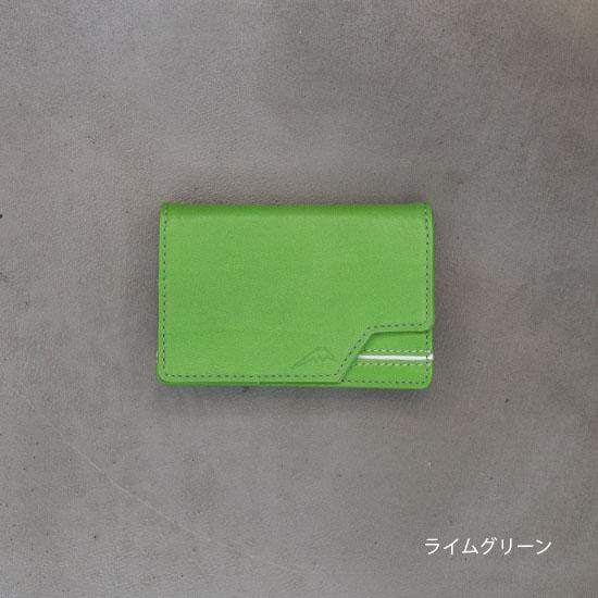 クシタニ P-4338 名刺入れ/8,580円(カラー:ライムグリーン)