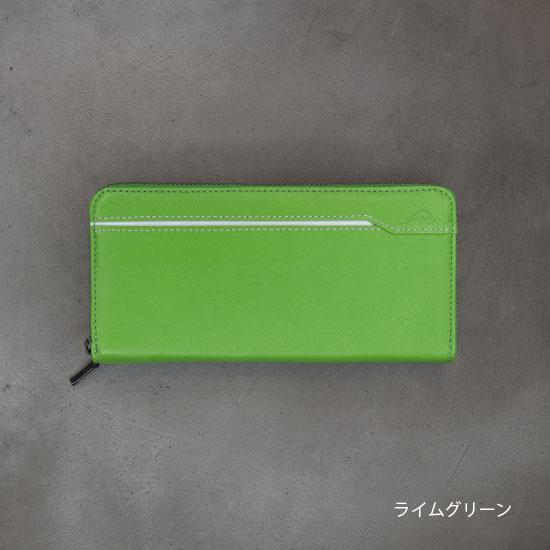 クシタニ P-4444ラウンドファスナーウォレット/2万5,300円(カラー:ライムグリーン)