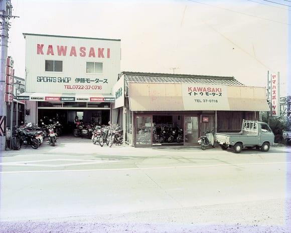 [証言者・伊藤 彰]異業種からの販売店開業