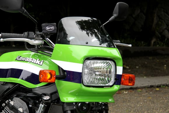 Z900RS用外装キット『Z1000Rスタイル』 by ビキニカウル