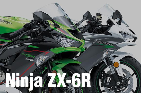 2021年モデル Ninja ZX-6R