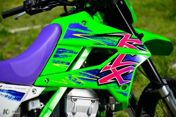 2016年モデル KLX250 Final Edition シュラウド