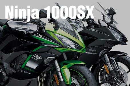 2021年モデル Ninja 1000SX