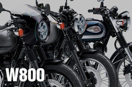 2021年モデル W800/W800 STREET/W800 CAFE