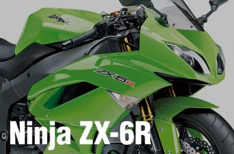 2021年モデル Ninja ZX-6R レース専用モデル
