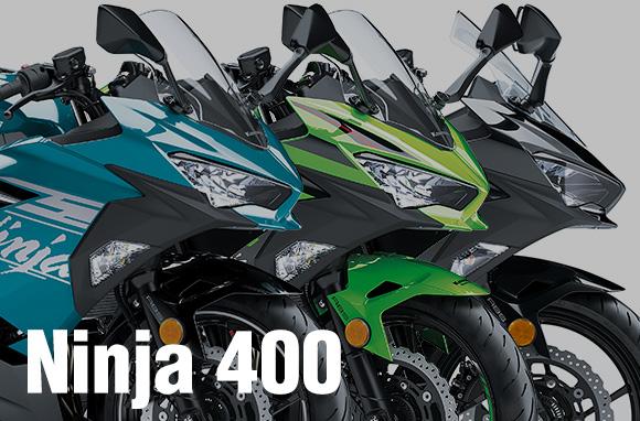 2021年モデル Ninja 400/Ninja 400 KRT EDITION