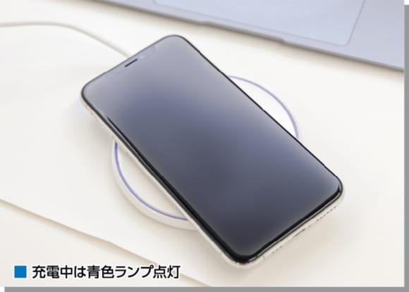 スマートフォン用ワイヤレス充電器 充電中