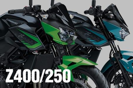 2021年モデル Z400/Z250