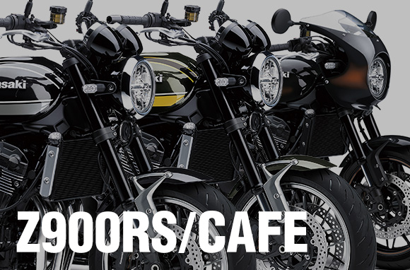 [Z900RS/Z900RS CAFE]2021年モデルは新色エボニーを採用。Z900RSのタイガーカラーは継続