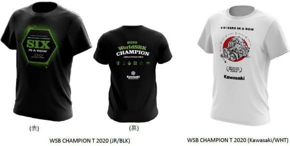 WSBKカワサキ6連覇を記念した記念Tシャツが販売決定