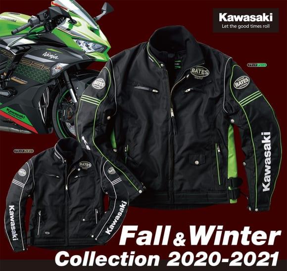 カワサキ ウエアカタログ Fall&Winter Collection 2020-2021