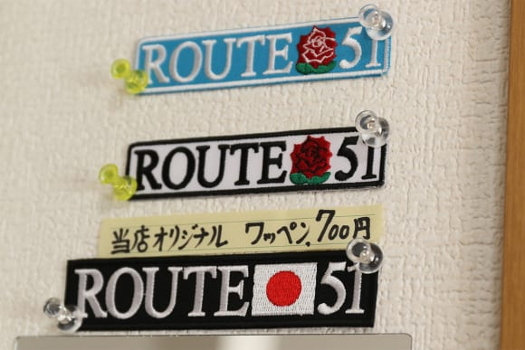 バイクの駅 ROUTE51 オリジナルワッペン