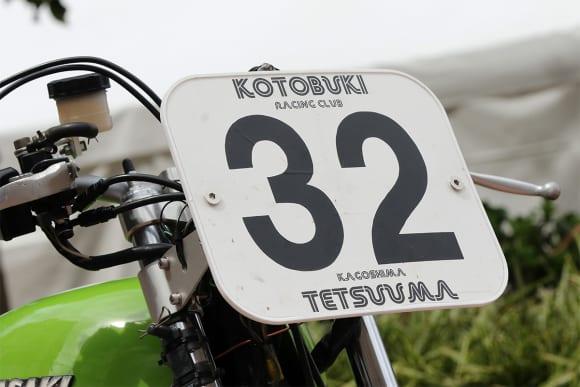 増留さんの愛車 1976年式Z1000 ゼッケン
