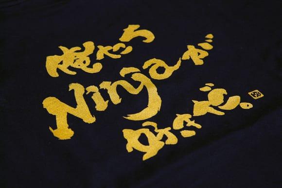 """カワサキを代表する""""Ninja""""が好きだ! そんな思いに応えたTシャツを発売中"""