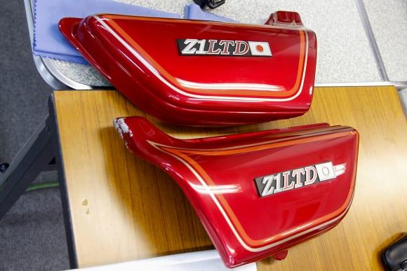 Z1R-Ⅱ サイドカバー