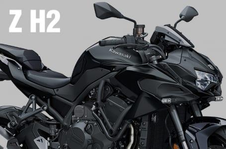 2021年モデル Z H2