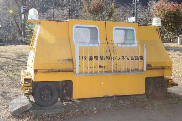 碓氷峠鉄道文化むら トンネル巡回車
