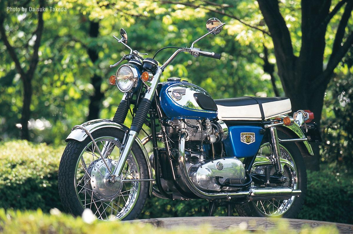 1968 W1S