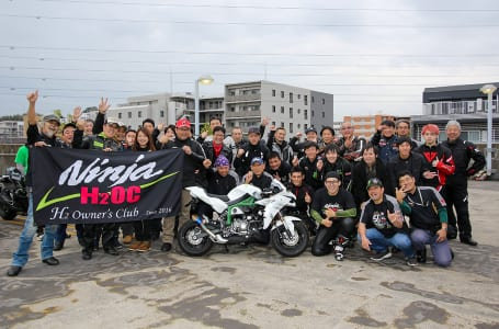 Kawasaki Ninja H2&SX Fan Meeting 2019
