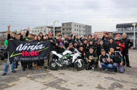 Kawasaki Ninja H2&SX Fan Meeting 2019