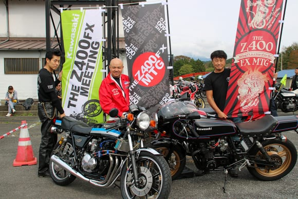 THE Z400FX MTG ジョニーさん(右)と主催メンバー