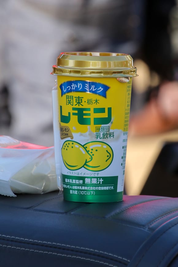 KAWASAKI Z900RS CLUB JAPANZ900RS&CAFE 北関東オフ会 レモン牛乳