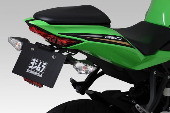 ヨシムラ Ninja ZX-25R用フェンダーレスキット