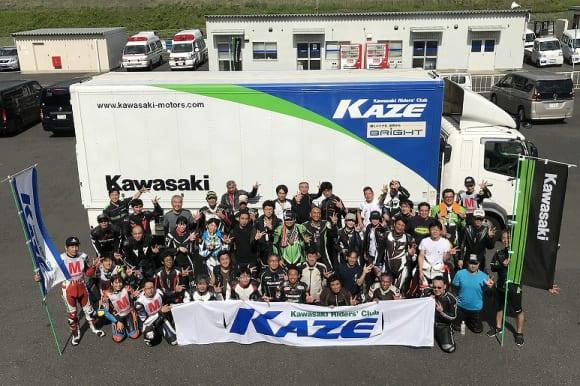 KAZEサーキットミーティング in 鈴鹿サーキット