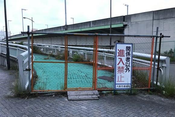 夢舞大橋(大阪) 遊歩道
