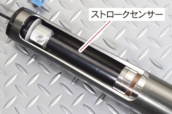 電子制御サスペンション KECS ストロークセンサー
