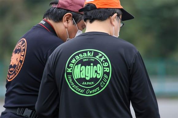Magic9 25周年記念ミーティング