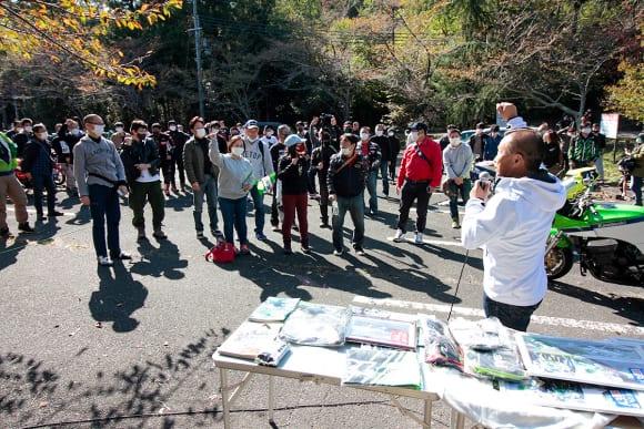 ZXR+カワサキ80sミーティング 多田さん自らジャンケン大会