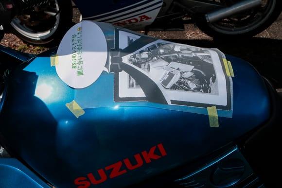 ZXR+カワサキ80sミーティング カタナで来場