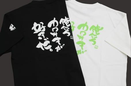 「俺たちカワサキが好きだ。」定番Tシャツに新色追加!