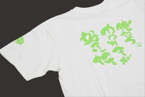 「俺たちカワサキが好きだ。」定番Tシャツに新色追加!ホワイト×ライムグリーンプリント