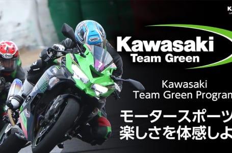 Kawasaki Team Green Program