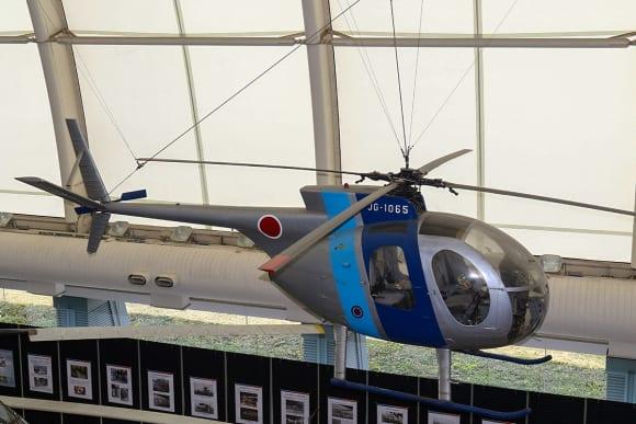 所沢航空発祥記念館所蔵 川崎航空機 ヒューズOH-6J