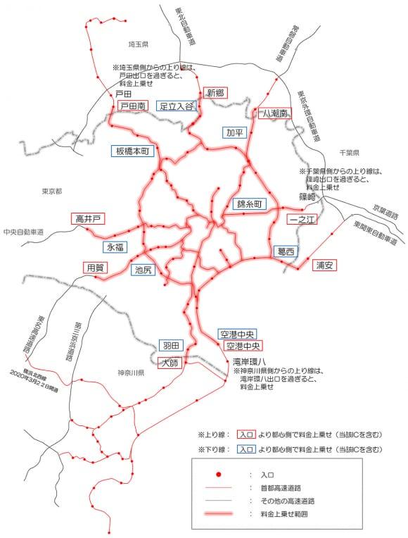 首都高速道路値上げ地図(ETC)