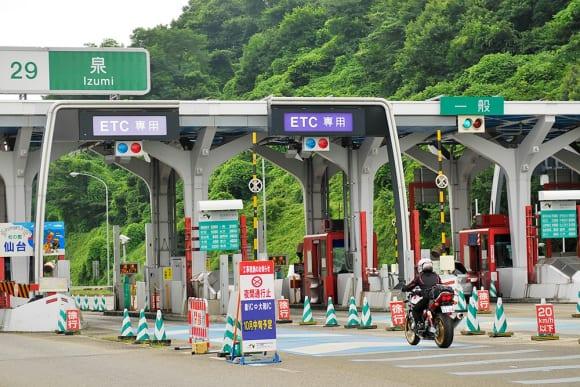 バイクの高速道路料金に定率割引を実施予定