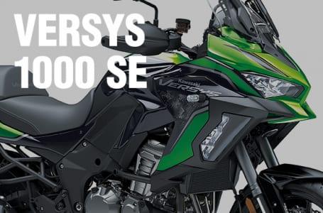 2021年モデル ヴェルシス1000SE