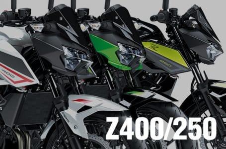 2022年モデル Z400/Z250