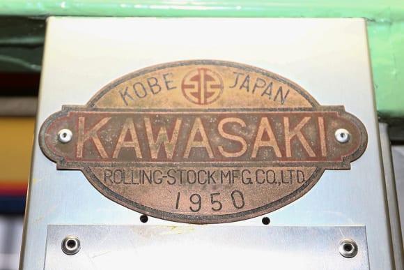 東武博物館のゴンドラ カワサキの製造プレート