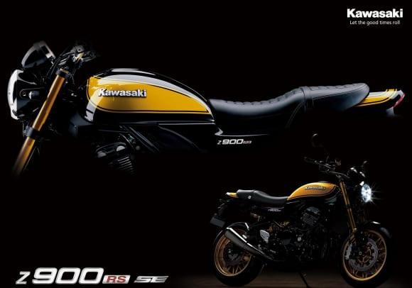 2022年モデル Z900RS SE