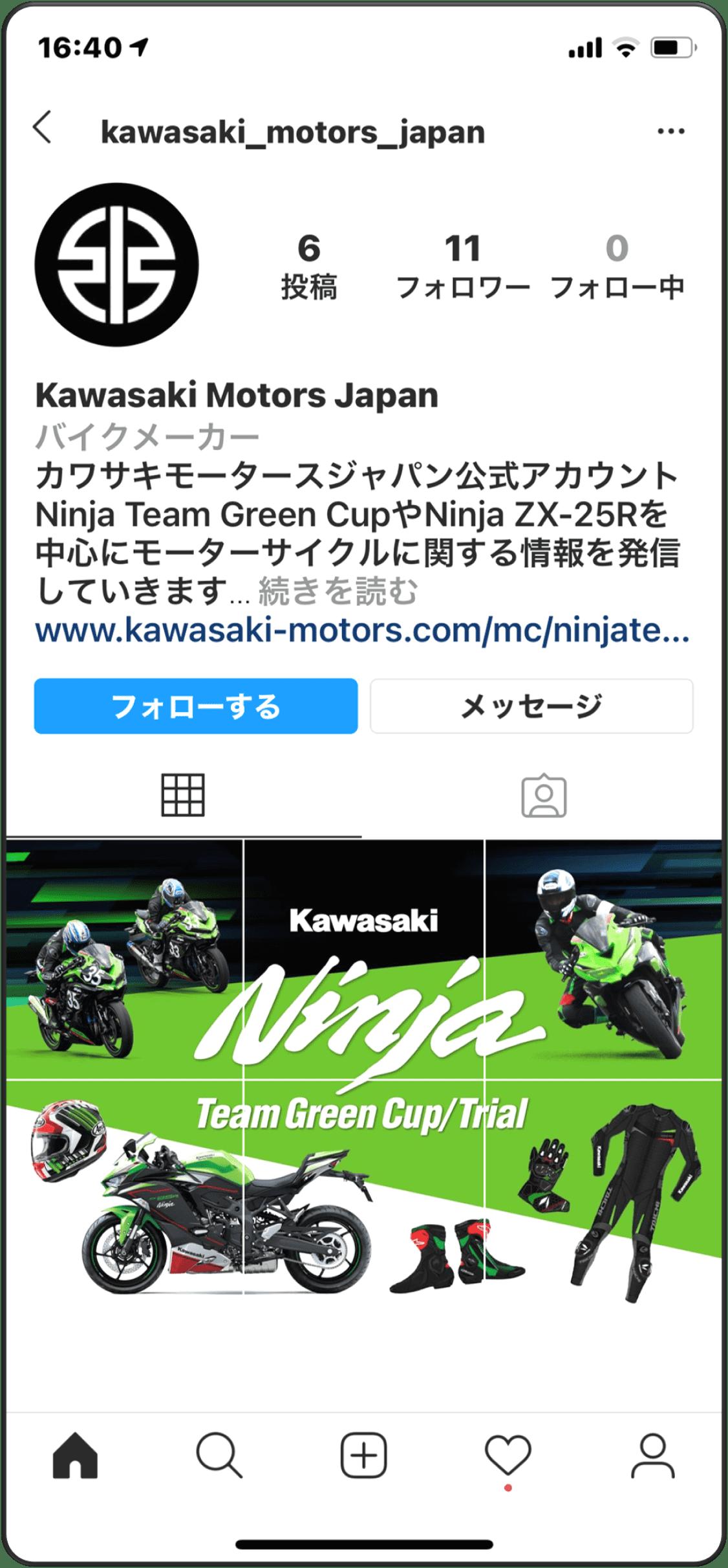 カワサキモータースジャパン Instagram公式アカウント